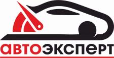 """логотип для станции тех.обслуживания """"Автоэксперт"""""""
