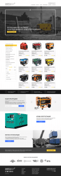 Интернет магазин дизельных генераторов