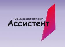 Логотип для юридической компании