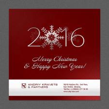 Новогодняя открытка в корпоративной гамме 6
