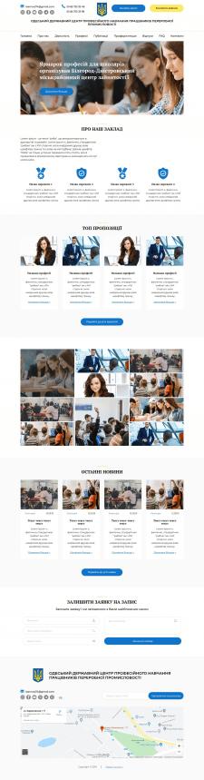 Верстка и посадка на Wordpress