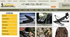 Наполнение сайта extreme-hunter.ru