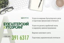 Графічний дизайн реклами в соцмедіа для юрфірми
