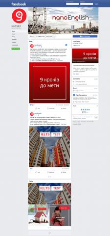 Администрирование страницы онлайн-школы в facebook