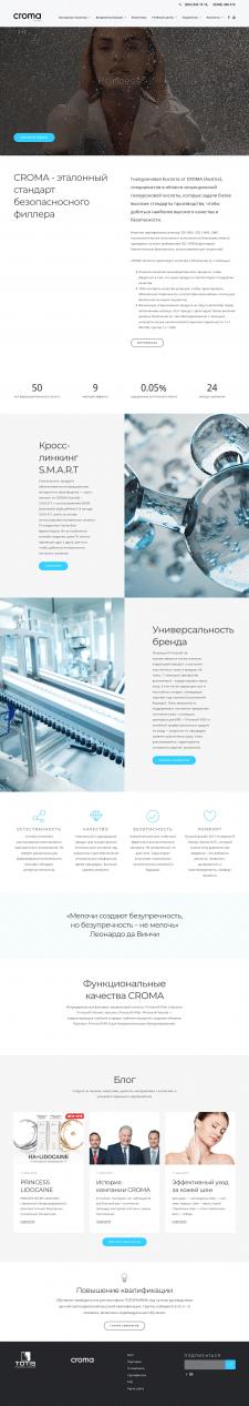 Создание сайта для фармацевтической компании
