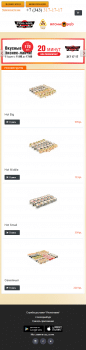 Адаптация суши-магазина для мобильных и планшетов