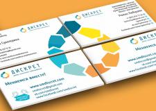 Визитные карточки Дискрет Уникальный дизайн