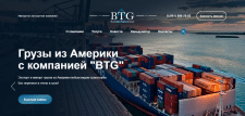 """BTG - Business Trans Group"""
