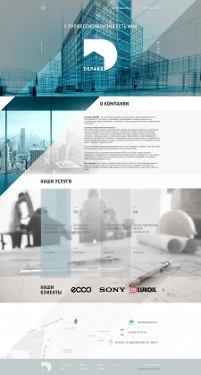 Дизайн сайта - Depard