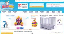 Оптимизация и продвижение детского интернет магази
