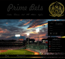 Site Prime Beats
