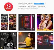 Ведение и разработка фирменного стиля Instagram
