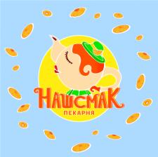 Логотип для пекарні