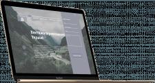 Макет сайта грузоперевозок