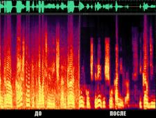 Удаление шума с аудиозаписи