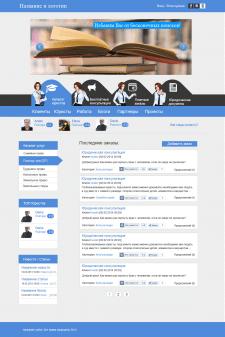 Дизайн соц. сети для юристов