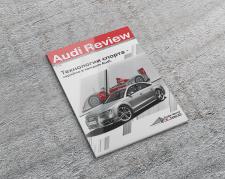 Журнал Audi Review
