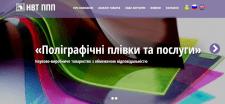 Розробка сайту для компанії поліграфічних послуг