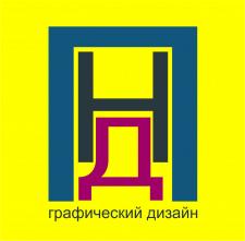 графический дизайн 2