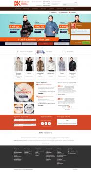 Интернет магазин по продаже мехов