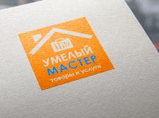 Логотип для сервисной компании