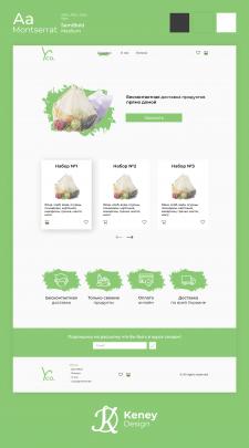Yco. site design