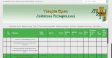 Парсер XLS для сайта Львовской товарной биржи