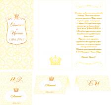 Полиграфические материалы для Царской свадьбы