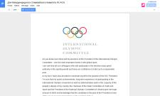 Для Международного Олимпийского Комитета RU>EN