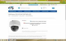IT-камеры видеонаблюдения