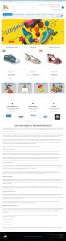 Настройка и оптимизация контекстной рекламы