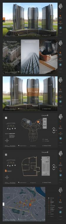 Сайт элитного жилого комплекса