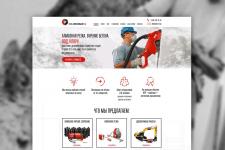 Дизайн сайта по монтажным работам