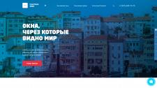 Сайт-визитка фирмы окон