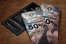Gustoy Lounge г.Харьков