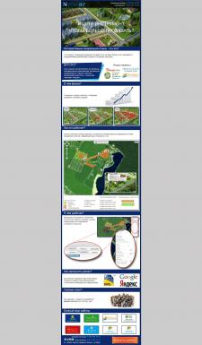 Сайт по территориальному планированию