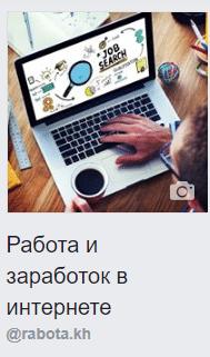 Продвижение и администрирование группы в Facebook
