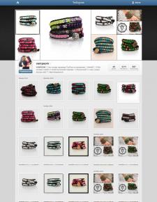 Instagram - Vampoom интернет-магазин элитных брасл