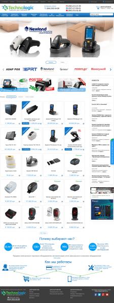 Разработка сайта электротоваров торговли на Simpla
