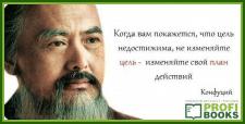Непревзойденные уроки мудрости в книге «Мудрость К