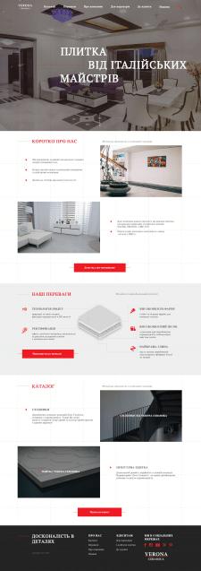 "Landing Page for ""Verona Ceramica"""