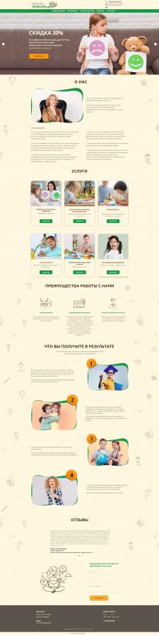 Дизайн сайта с переносом на платформу Тильда