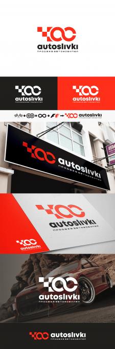 AutoSlivki