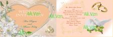 Дизайн пригласительных (свадебные)