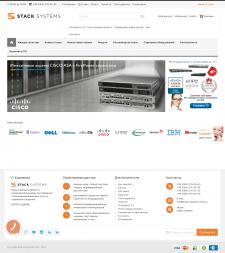 Миграция данных и клон дизайна с м1 на м2
