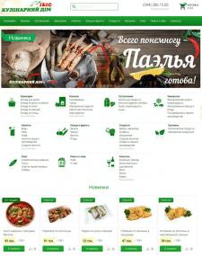 Интернет-магазин «Кулинарный дом ИБИС»