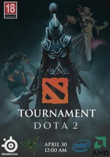 """Cover - """"Dota 2 Tournament"""""""
