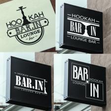 Создание 4 логотипов для кальянной