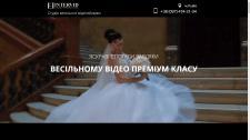 Студія весільної відеозйомки