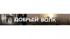 YouTube banner #3